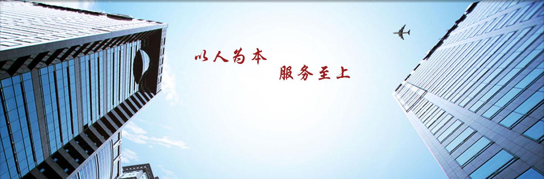 http://www.hbhczp.com/banner/201507112.html